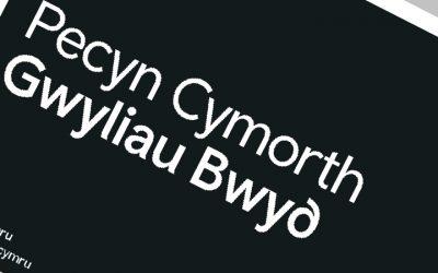 Gwyliau Bwyd (Croeso Cymru)