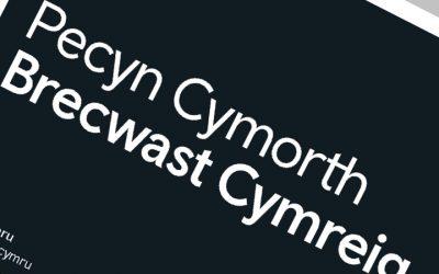 Brecwast Cymreig (Croeso Cymru)